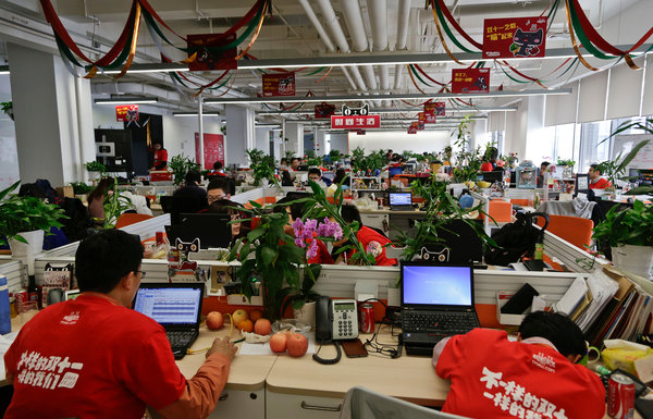 Inside the offices of Alibaba