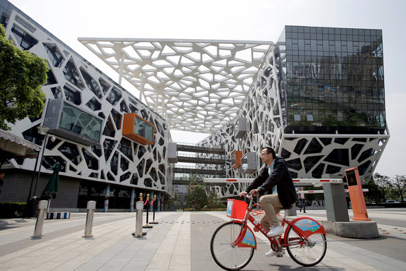 Alibaba's headquarters located in Hangzhou, China